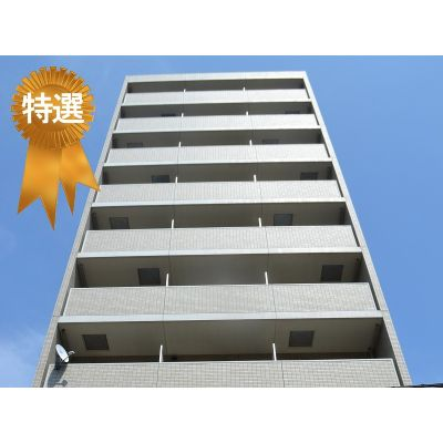 11月28日掲載 ジュネーゼグラン福島Noda 1,330万円 6.31% (13�I)