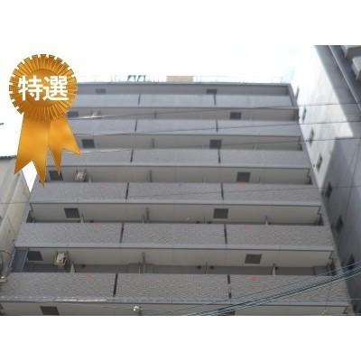 3月1日掲載 エスリード松屋町 900万円 7.52% (9�L)