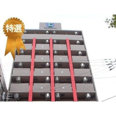 エステムコート難波サウスプレイス�Uレフィーナ 1,080万円 6.16% 今宮駅徒歩2分
