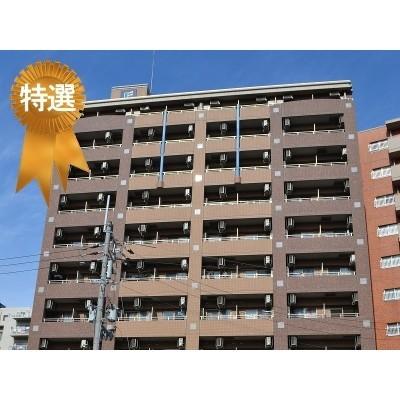 エステムコート梅田リトリーヴ 1,050万円 7.24% 福島駅徒歩5分、大阪駅徒歩10分