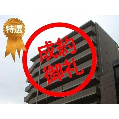 ファミールリブレ梅田東 990万円 7.87% 天神橋筋六丁目駅徒歩3分