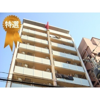CQレジデンス大阪WEST 950万円 九条駅徒歩3分