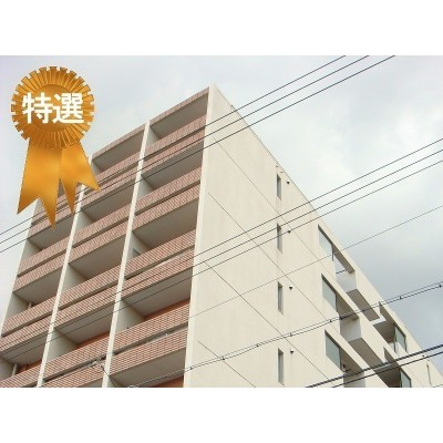 ダイドーメゾン上新庄 470万円 10.72% 上新庄駅徒歩5分