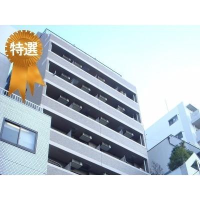 プレサンス難波東 750万円 8.32% 四天王寺前夕陽ヶ丘駅徒歩8分