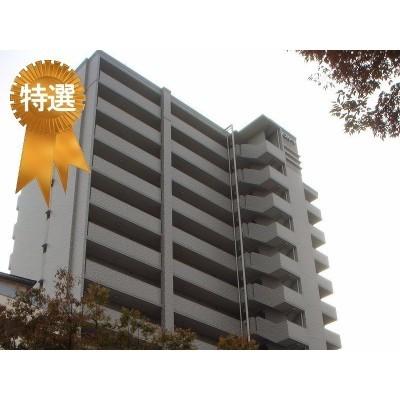 エスリード梅田北 1,300万円 6.17% 中津駅徒歩9分、中崎町駅徒歩11分