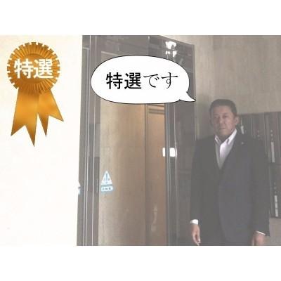 シティライフエイペックス大手通 900万円 7.91% 北浜駅徒歩3分