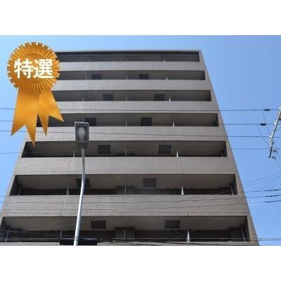 ラナップスクエア野田 960万円 7.33% 海老江駅徒歩5分、野田駅徒歩7分