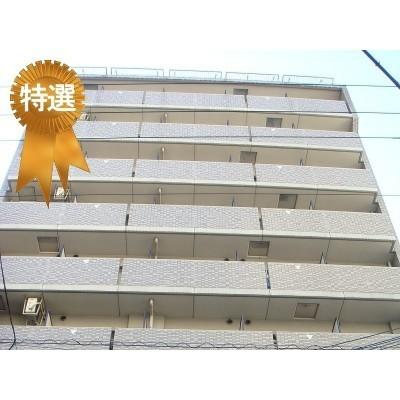 エスリード松屋町 950万円 6.94% 松屋町駅徒歩2分