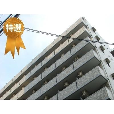 エスリード新神戸 930万円 7.09% 新神戸駅徒歩2分