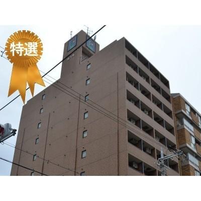 エステムコート新大阪 980万円 7.69% 新大阪駅徒歩8分