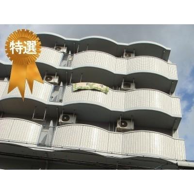 エステハイツ塚本 460万円 10.95% 塚本駅徒歩7分