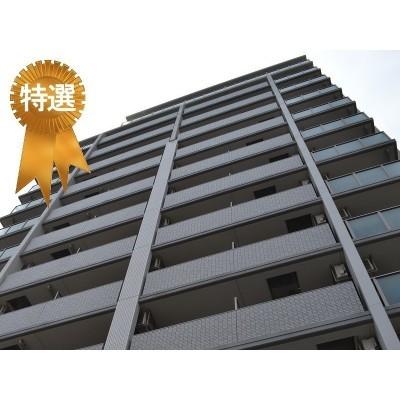 エスリード京橋ノースプレイス 1,180万円 6.85% 京橋駅徒歩8分
