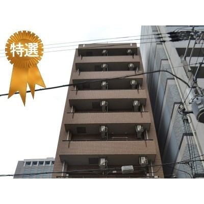 シティライフエイペックス大手通 900万円 7.46% 北浜駅徒歩8分、天満橋駅徒歩8分、堺筋本町駅徒歩8分