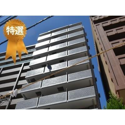 3月18日掲載 エスリード梅田新道第2 1,060万円 6.39% (10�A)