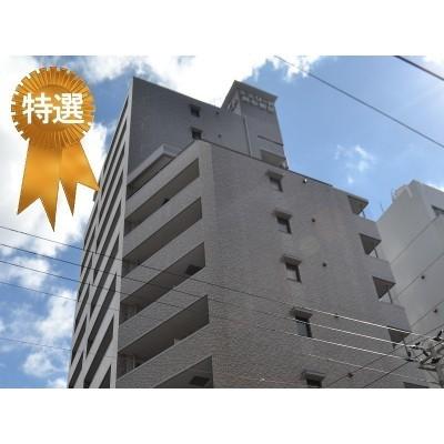 エスリード同心第2 950万円 6.94% 天満駅徒歩7分、桜ノ宮駅徒歩7分