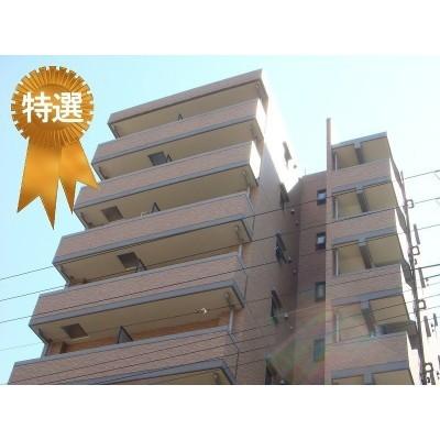 ジュネーゼグラン南堀江 1,180万円 7.12% 西長堀駅徒歩5分