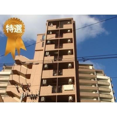 6月15日掲載 エステムコート大阪城南�U 1,100万円 6.37% (11�O)