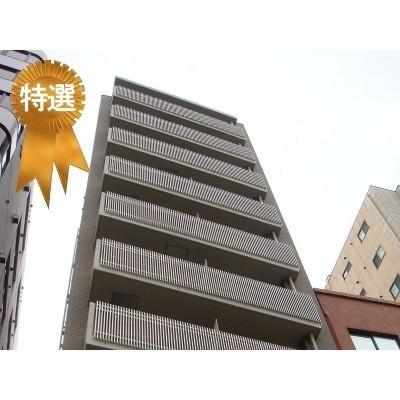 9月17日掲載 エイペックス松屋町ヴァンデュール 1,100万円 6.68% (11�R)
