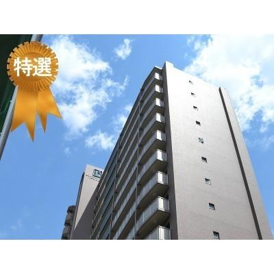 エステムプラザ大阪城パークフロント 1,600万円 6.12% 森ノ宮駅徒歩5分