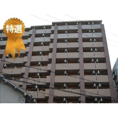 10月23日掲載 エステムコート新神戸エリタージュ 980万円 7.21% (9�S)