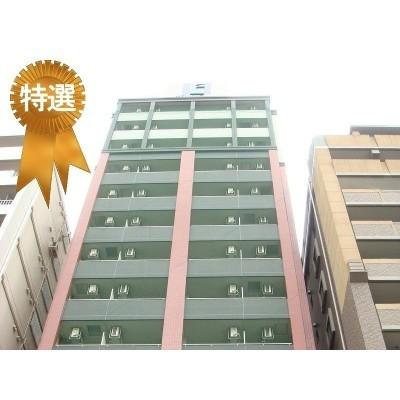 エステムコート新大阪�Yエキスプレイス 990万円 7.63% 新大阪駅徒歩8分
