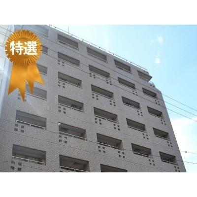 ランドマークシティ大阪城南第2 1,045万円 6.54% 松屋町駅徒歩6分