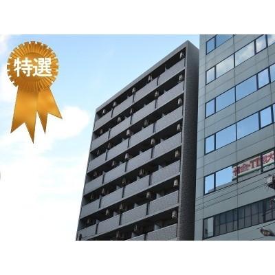 エスリード梅田西 880万円 6.81% 福島駅徒歩3分
