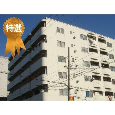 コーポ湊 680万円 10.58% 湊駅徒歩3分