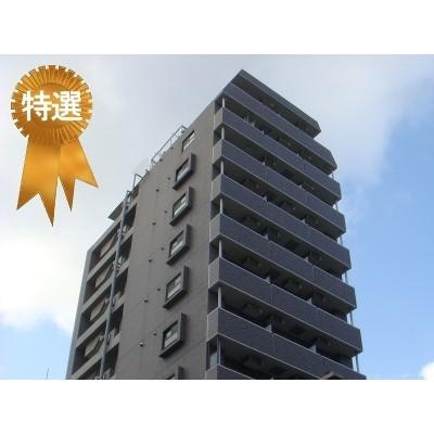 ディナスティ松屋町 930万円 7.05% 松屋町駅徒歩5分、堺筋本町駅徒歩9分