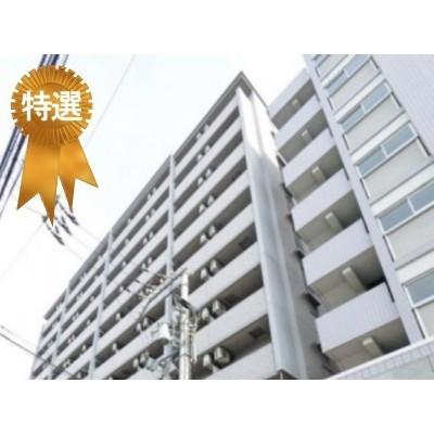 エスリード深江橋 950万円 6.94% 深江橋駅徒歩3分