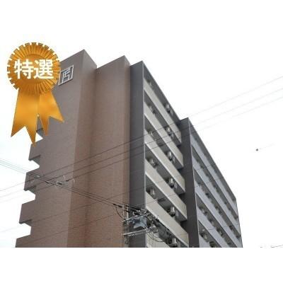 エステムコート新大阪�[レヴォリス 1,210万円 6.22% 西中島南方駅徒歩8分