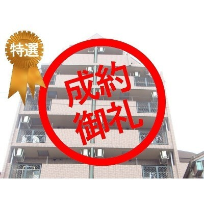10月24日掲載 エステムコート四天王寺夕陽丘 900万円 6.98% (9�@)