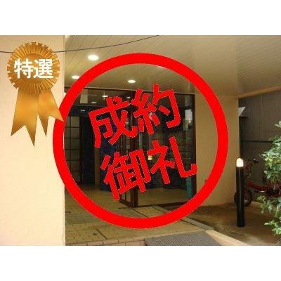 特選物件 ユーロハイツ天神橋 360万円 15.00% 天神橋筋六丁目駅徒歩6分 (3�A)