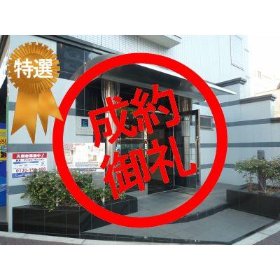 特選物件 エステムコート難波ミューステージ 960万円 7.63% 大国町駅徒歩5分