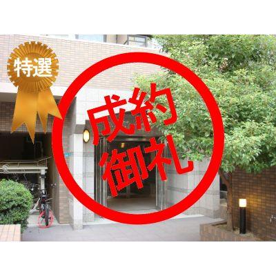 特選物件 ラナップスクエア難波 850万円 難波駅徒歩4分 (8�A)