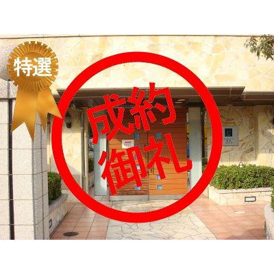 特選物件 エステムコート梅田リトリーヴ 820万円 9.07% 大阪駅徒歩7分、福島駅徒歩5分 (8�B)