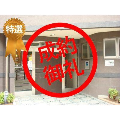 6月25日掲載 特選物件 エステムコート大阪中之島南 820万円 9.43% (8�C)