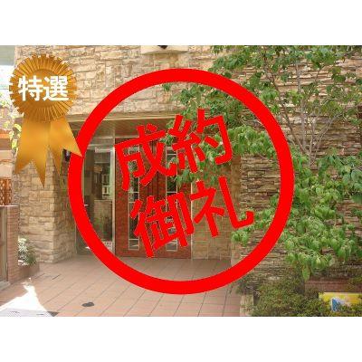 7月4日掲載 特選物件 インベスト本町WEST 910万円 9.36% (9�F)