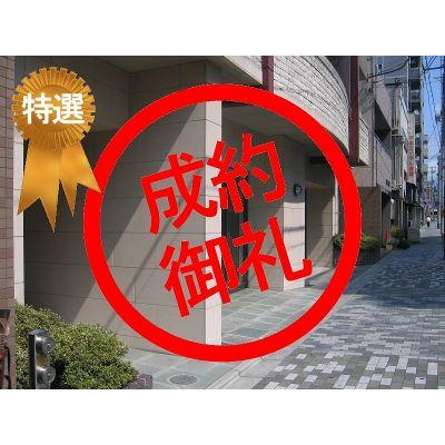 7月15日掲載 特選物件 サムティ京都二条 940万円 8.55% (9�G)
