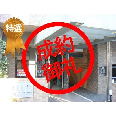 7月28日掲載 特選物件 リーガル上本町 710万円 10.52% (7�@)