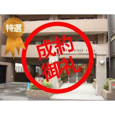 8月3日掲載 特選物件 リーガル南船場 900万円 9.23% (9�B)