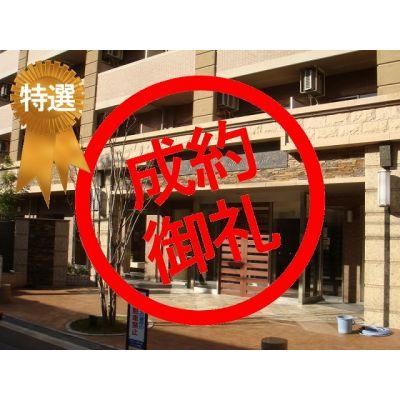 11月27日掲載 特選物件 エステムコート天神橋リバーフロント 770万円 9.83% (7�@)